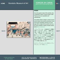 Tongue in Cheek: Erotic Art of 19th-Century Japan