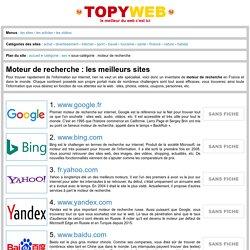 Top 10 des sites de moteur de recherche
