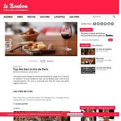 top bars à vins paris, bar à vins paris, bon plan bar paris, vin, fromages, bons plans paris, Paris