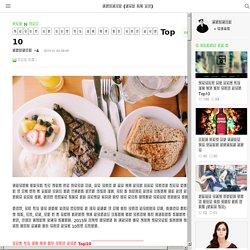 디자이너를 위한 저작권 걱정 없는 해외 무료 이미지 사이트 Top10