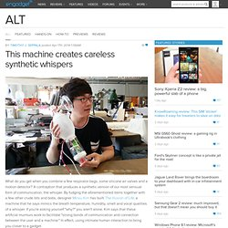 Engadget Alt