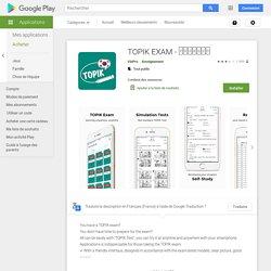 TOPIK EXAM - 한국어능력시험 – Applications sur GooglePlay