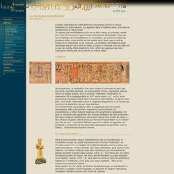 Torah, Bible, Coran