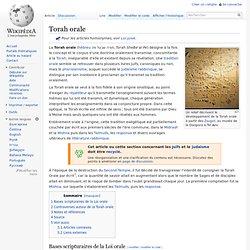Torah orale