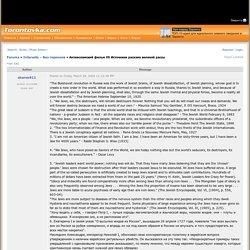 Форум Торонто - Torontovka.com