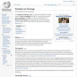 Totsuka-no-Tsurugi