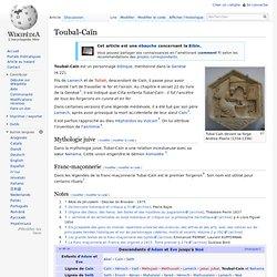 Toubal-Caïn — Wikipédia