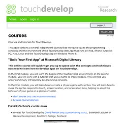 documentation - courses