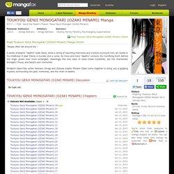 Toukyou Genji Monogatari (OZAKI Minami) Manga - Read Toukyou Genji Monogatari OZAKI Minami Manga Online for Free
