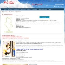 Tourisme médical en Tunisie : Vols et billets d'avion pas chers, pour le tourisme médical en Tunisie