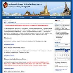 Ambassade Royale de Thaïlande en France – สถานเอกอัครราชทูต ณ กรุงปารีส