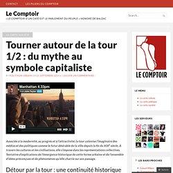 Tourner autour de la tour 1/2 : du mythe au symbole capitaliste