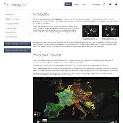 TraceMedia - Terra Incognita