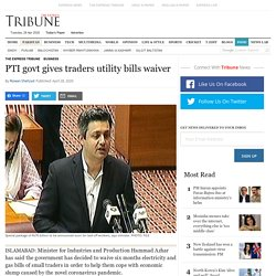 PTI govt gives traders utility bills waiver
