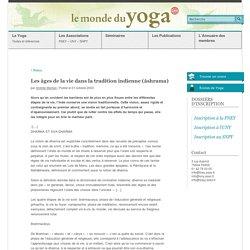 Les âges de la vie dans la tradition indienne (âshrama) - Le Monde du YogaLe Monde du Yoga