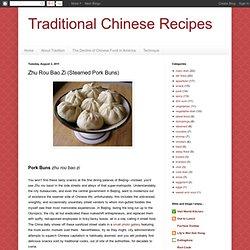Zhu Rou Bao Zi (Steamed Pork Buns)