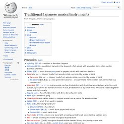 Traditional Japanese musical instruments