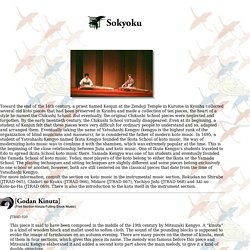 Japanese Traditional Music [ Category and Explanation/Sokyoku (Koto Music) ]