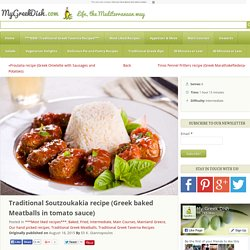 Traditional Soutzoukakia recipe (Greek baked Meatballs in tomato sauce)