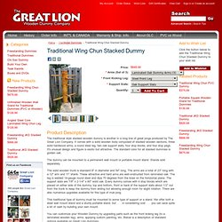 Traditional Wing Chun Stacked Dummy - Great Lion Company Store