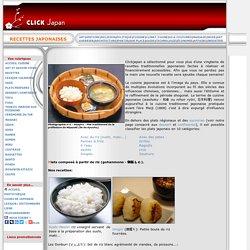 Recettes traditionelles japonaises: Sushi, Sashimi, Yakitori... - Japon - Asie