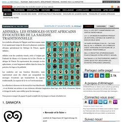 ADINKRA: LES SYMBOLES OUEST AFRICAINS EVOCATEURS DE LA SAGESSE TRADITIONNELLE – AFRIKHEPRI-Révolution des consciences