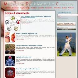 Médecine Traditionnelle Chinoise, documents d'information et livres sur la médecine chinoise