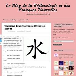 Le Blog de la Réflexologie et des Pratiques Naturelles