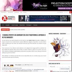 10 manga sportifs (ou abordant des jeux traditionnels japonais) à ne pas manquer ! – MangAnime – Association