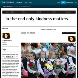 School Traditions - In the end only kindness matters...