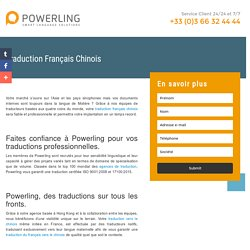 Traduction Français Chinois Powerling