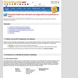 Comment traduire son site dans une langue dont on ne parle pas un mot ! - La méthode de traduction statistique : Outils webmaster