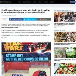 Ces 40 traductions vont vous faire hurler de rire… Oui, le français est une langue vraiment compliquée !
