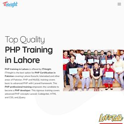 PHP Certification in Pakistan