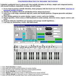 Ear-training and Music Theory Software