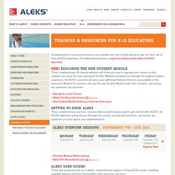 Training and Resources for K-12 Educators