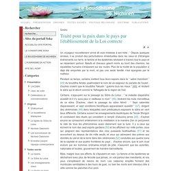 Traité pour la paix dans le pays par l'établissement de la Loi correcte