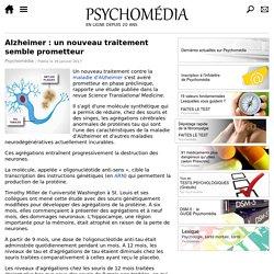 Alzheimer: un nouveau traitement semble prometteur