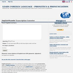 Automatic English Phonetic Transcription Converter - Free Online Tool to Convert English Text to Phonetic Transcription - American English