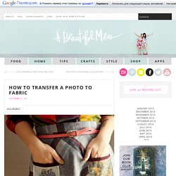 how to transfer a photo to fabric