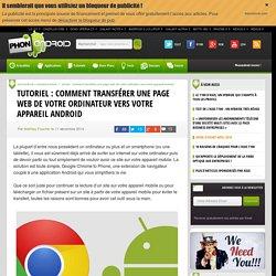 Tutoriel : Comment transférer une page web de votre ordinateur vers votre appareil Android
