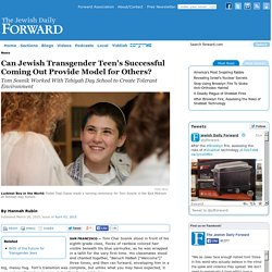 Can Jewish Transgender Teen's Successful Coming Out Provide Model for Others?