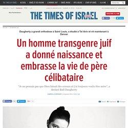 Un homme transgenre juif a donné naissance et embrasse la vie de père célibataire