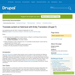 Translate content on field level with Entity Translation (Drupal 7)