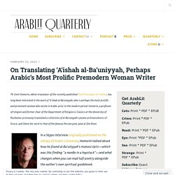 On Translating 'A'ishah al-Ba'uniyyah, Perhaps Arabic's Most Prolific Premodern Woman Writer – ArabLit & ArabLit Quarterly