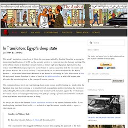 In Translation: Egypt's deep state