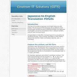 Japanese-to-English Translation Pitfalls