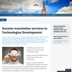 Russian translation services in Technologies Development