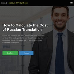 How to Calculate the Price for English to Russian Translations