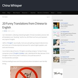 20 Funny Translations from Chinese to English